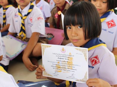 มอบรางวัลวันภาษาไทย 2559