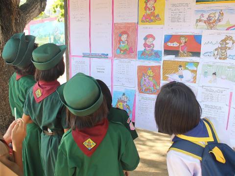 กิจกรรมแข่งขันวันภาษาไทย2559