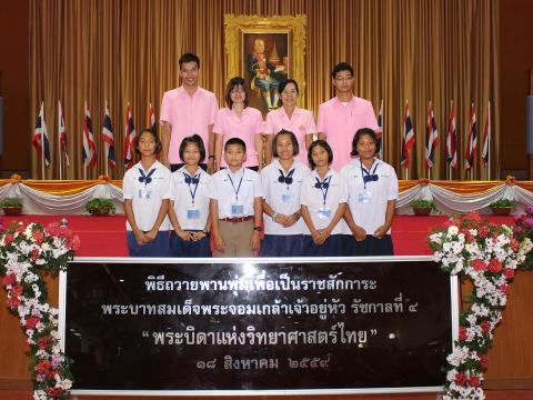 แข่งขันโครงงานมูลนิธิเปรมฯระดับภาค2559